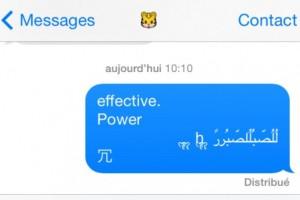 sms-envoyé